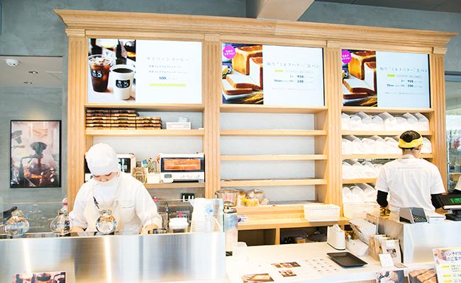 食パン専門店『嵜本』の店内