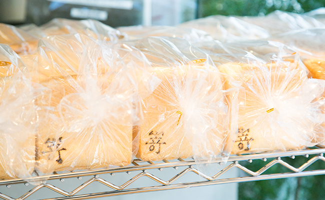 食パン専門店『嵜本』の食パン