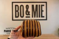 かわいくておいしい!『BO&MIE』のカラフルでキュートなクロワッサン