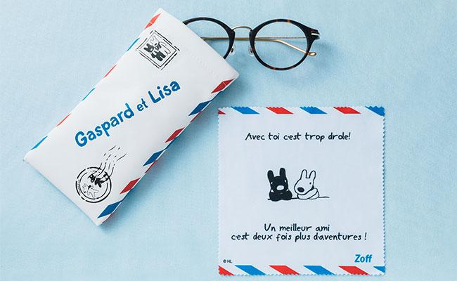 Zoffとリサとガスパールのコラボレーションメガネが発売!