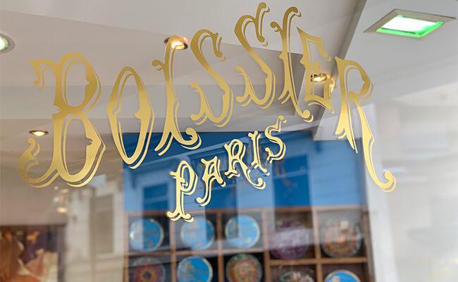 マロングラッセ発祥のお店『ボワシエ』!かわいいパッケージはおみやげにもぴったり