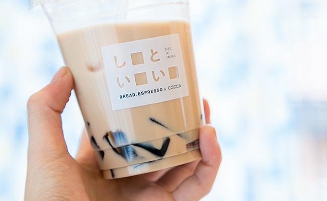 代官山『しロといロいロ』の「ネルドリップアイスオレ」の中にはコーヒーゼーリーが入っています