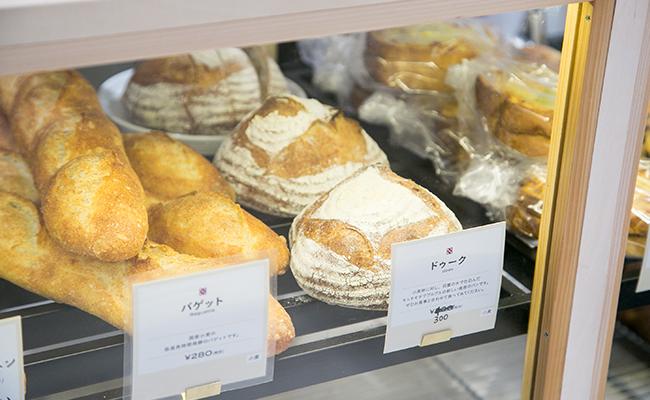 代官山『しロといロいロ』のパン「ドゥーク」