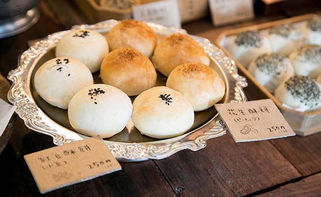 『東京豆漿生活』の「酥餅(スーピン)」