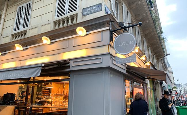 パリのパン屋『Utopie(ユトピ)』の外観