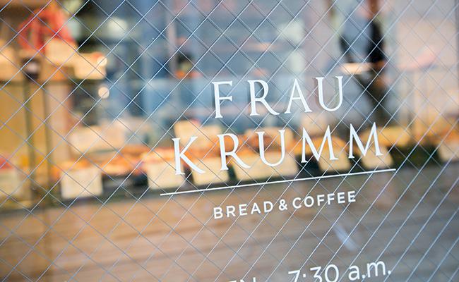 恵比寿『FRAU KRUMM(フラウクルム)』の外観