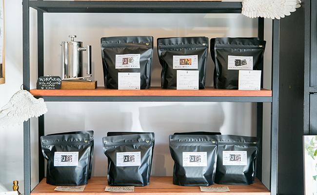 ジュールヴェルヌコーヒーのコーヒー豆