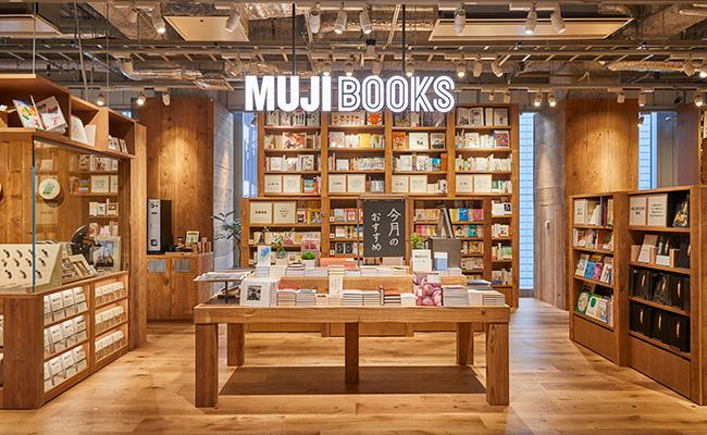 『無印良品』ならではの選書がならぶ、MUJI BOOKS