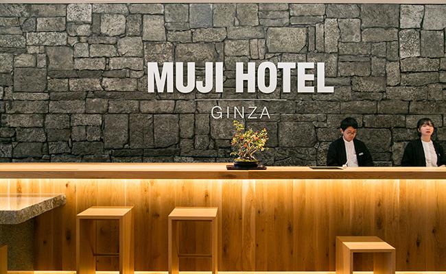 『MUJI HOTEL GINZA』のレセプション