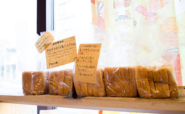 三軒茶屋のパン屋『nukumuku(ヌクムク)』の「世田谷モチモチ食パンスペシャル」