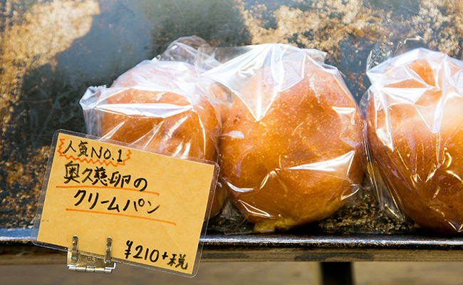 三軒茶屋のパン屋『nukumuku(ヌクムク)』の定番「クリームパン」