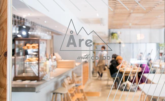 渋谷『Åre(オーレ)』の外観