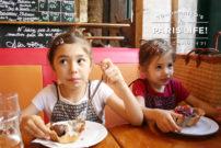 パリ1番のアイスクリーム屋さん!サンルイ島の老舗「ベルティヨン」