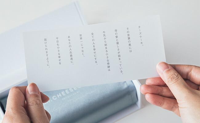 発売数分で完売!星付きフレンチシェフ・田村浩二が作る『人生最高のチーズケーキ』