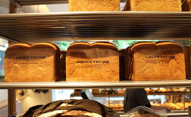 渋谷『GREEN THUMB』の食パン
