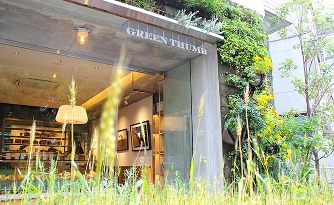 渋谷『GREEN THUMB』の外観