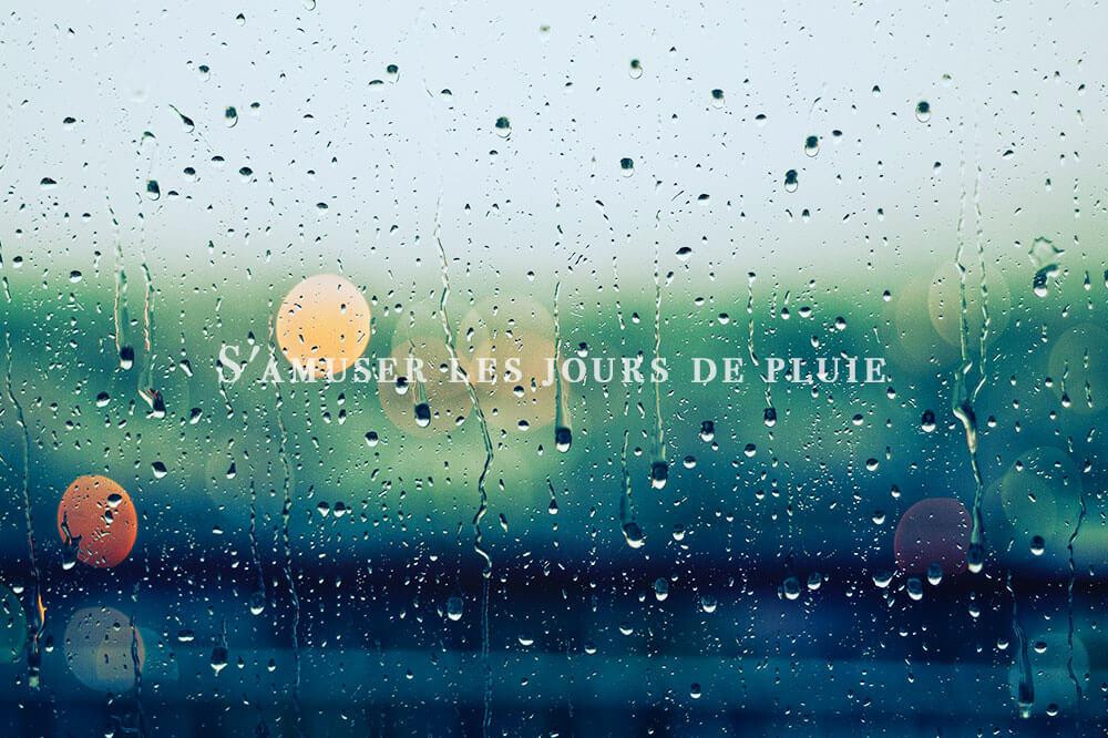 憂鬱な雨の日もハッピーに。雨の日の過ごし方
