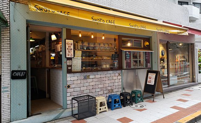 渋谷『松涛カフェ』の外観