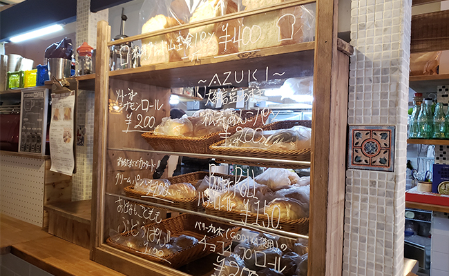 渋谷『松涛カフェ』に並ぶパン