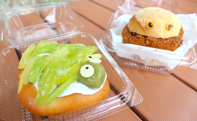 『ぱんや照光』のパン
