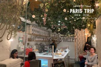 パリで見つけた小さなカフェ『Lily of the Valley』のキャロットケーキ