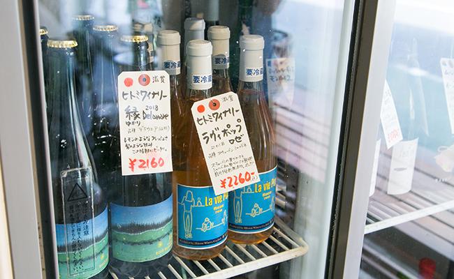 東武練馬『まさもと』では国産は『ヒトミワイナリー』のワインをセレクト