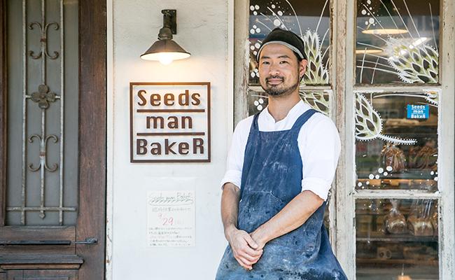 『Seeds manBakeR(シーズマンベーカー)』の店主・笹島さん