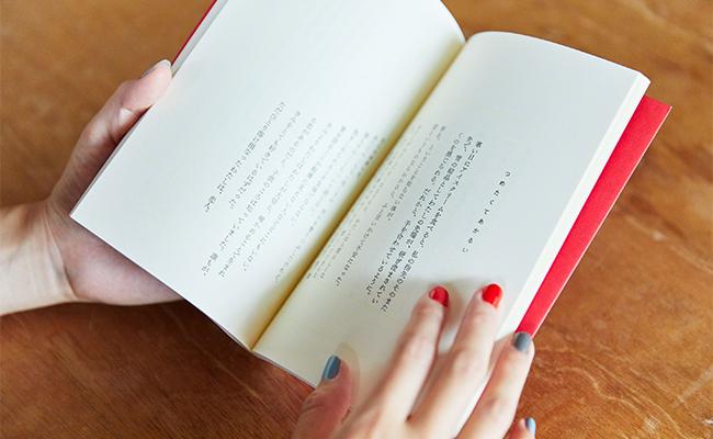 分からなくても心赴くまま楽しめばいい。最果タヒさんが拡張するあたらしい詩の楽しみ方