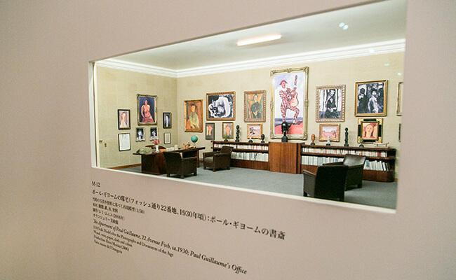 ギヨーム邸のミニチュア展示