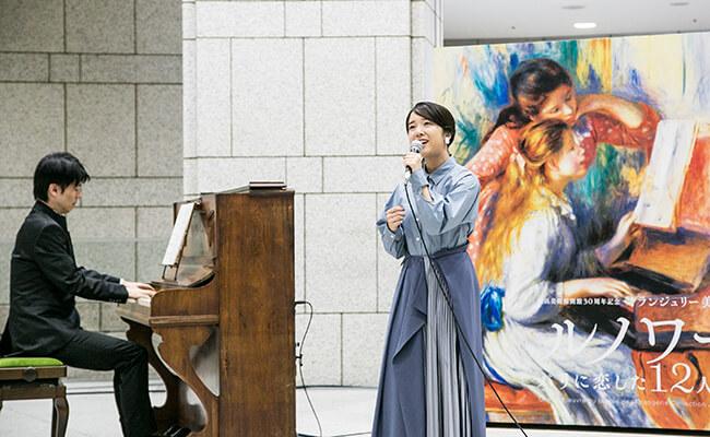 女優・上白石萌音さんとピアニスト・福間洸太朗さんによるスペシャルコラボレーション
