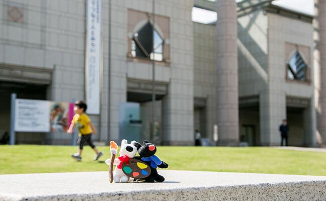 横浜美術館とリサとガスパール
