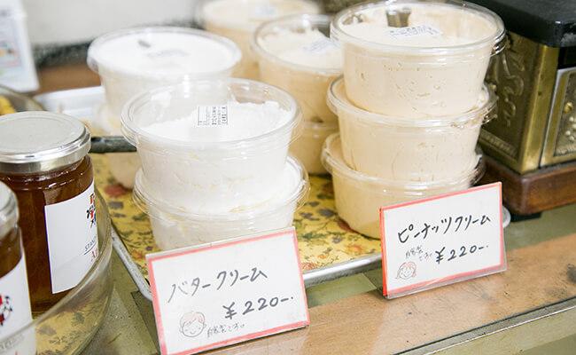 『サンドウィッチパーラー まつむら』の自家製バタークリームとピーナツクリーム