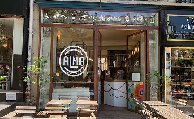 『ALMA(アルマ)』の外観