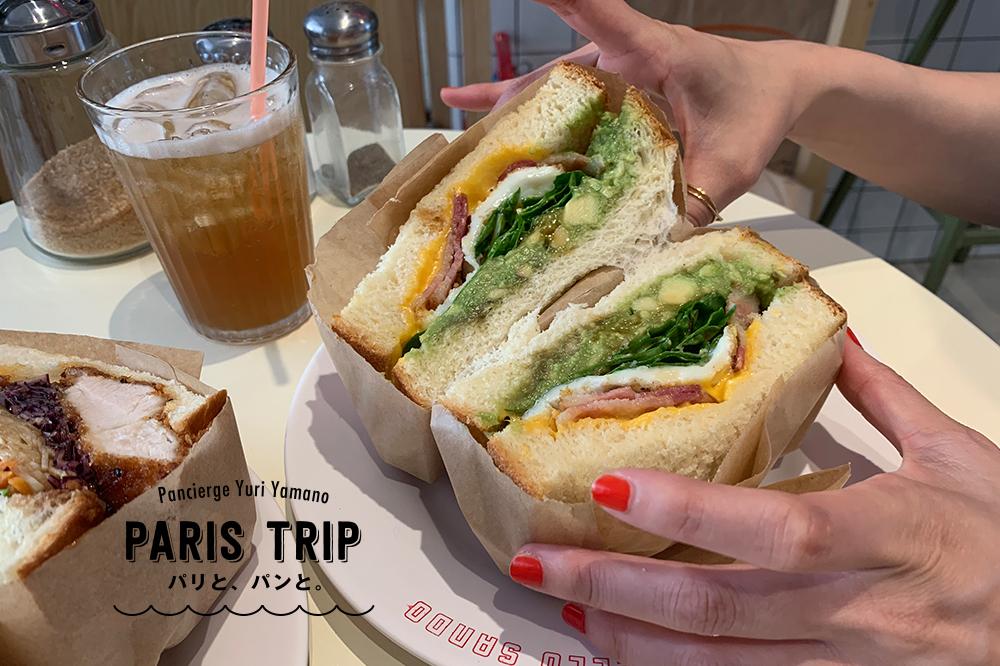 萌え断サンドをパリで!ボリューミーな『sando club』でお腹いっぱいになろう♪