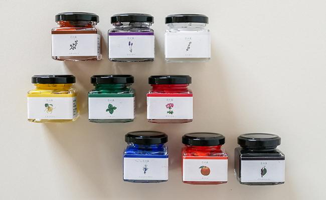 新しい絵の具ブランド『香の具』瓶タイプ