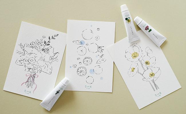 新しい絵の具ブランド『香の具』のポストカード