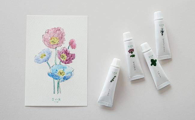 新しい絵の具ブランド『香の具』とポストカード
