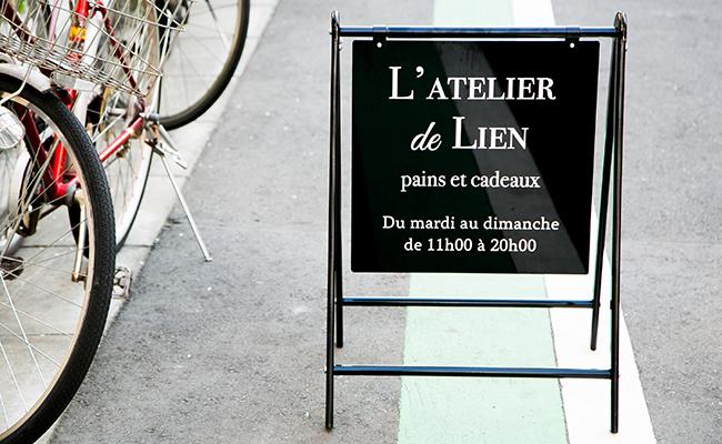 『L'ATELIER de LIEN(ラトリエ・ドゥ・リアン)』の看板
