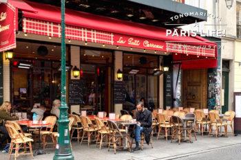 パリらしさ満点のお店が立ち並ぶ2区のモントルグイユ通り