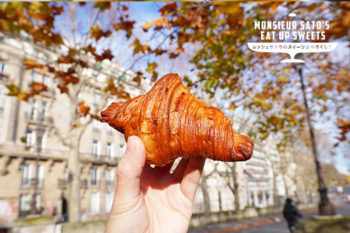 SNSの口コミで人気に!パリの新しいパン屋さん『Gourmandises Paris』