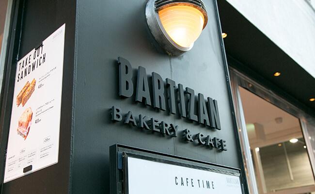 『BARTIZAN BAKERY&CAFÉ(バルティザン・ベーカリー&カフェ)』の看板