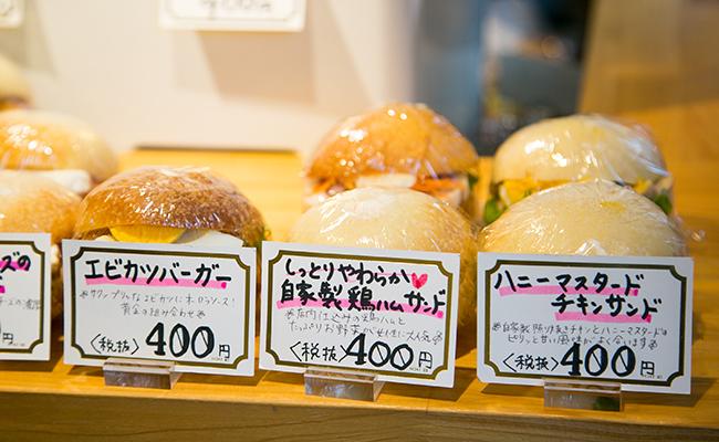 丸パンを使ったサンド系のパン