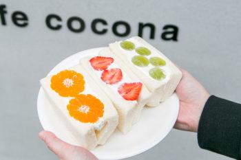 出会えるパンは、その日のお楽しみ!押上『手づくりのデリとパン cafe cocona』