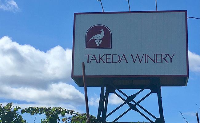 日本の食卓に合う!まだ知られていない日本ワインの魅力
