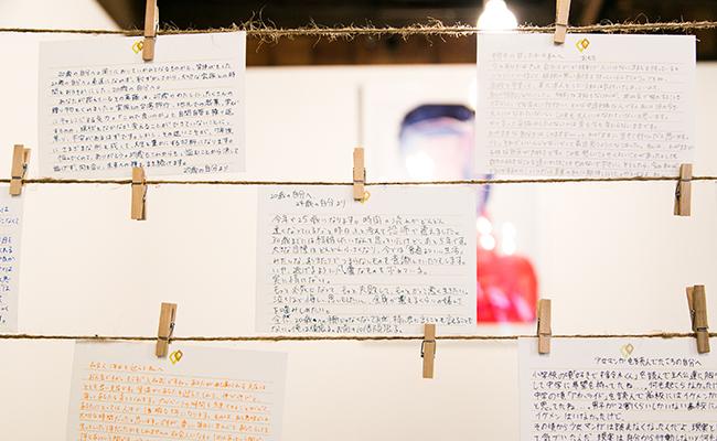 蔵前『自由丁』に飾られている手紙