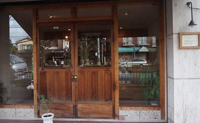 京都・出町柳『ナカガワ小麦店』の外観