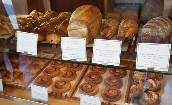 京都・出町柳『ナカガワ小麦店』のパン