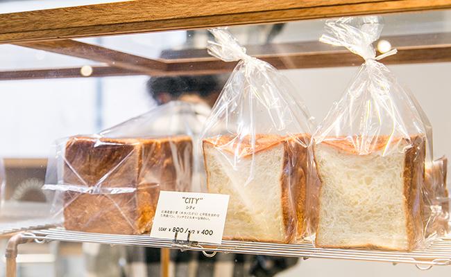 『SIDEWALK STAND YUTENJI』の食パン「CITY」