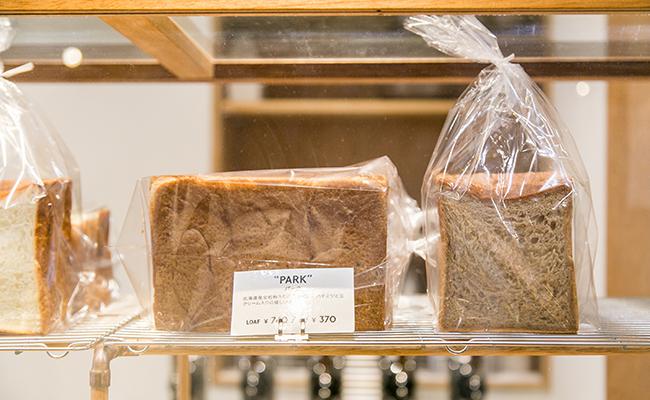 『SIDEWALK STAND YUTENJI』の食パン「PARK」