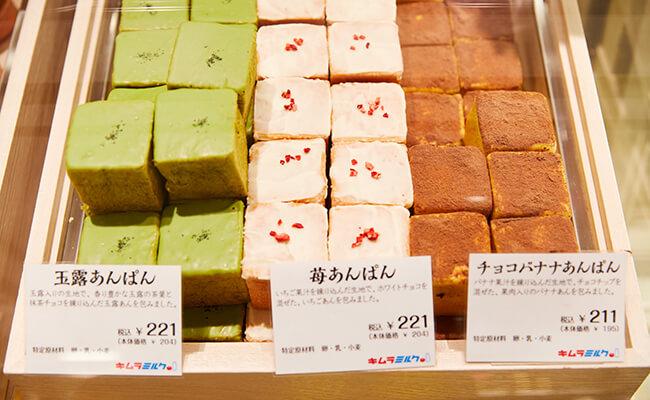 『キムラミルク』の店頭に並ぶパン